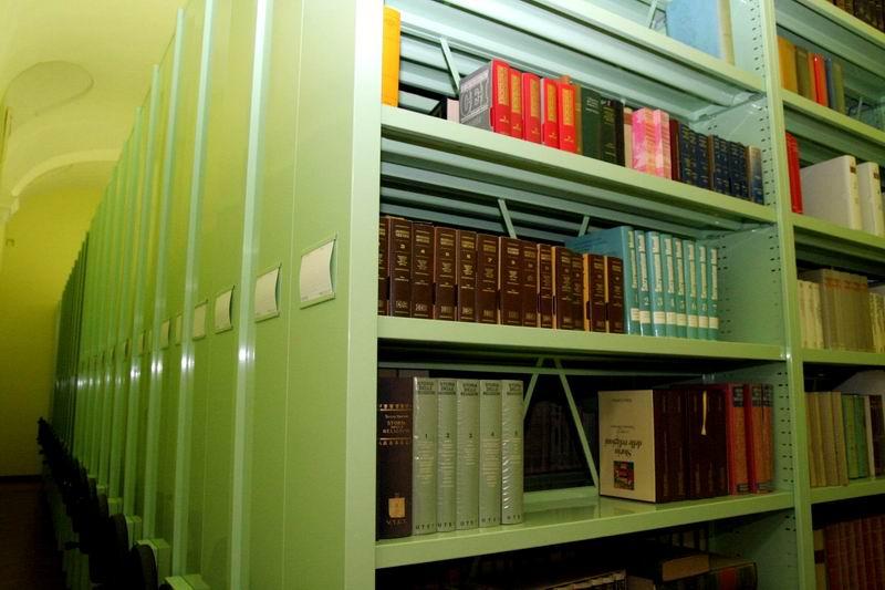 Deposito biblioteca moderna